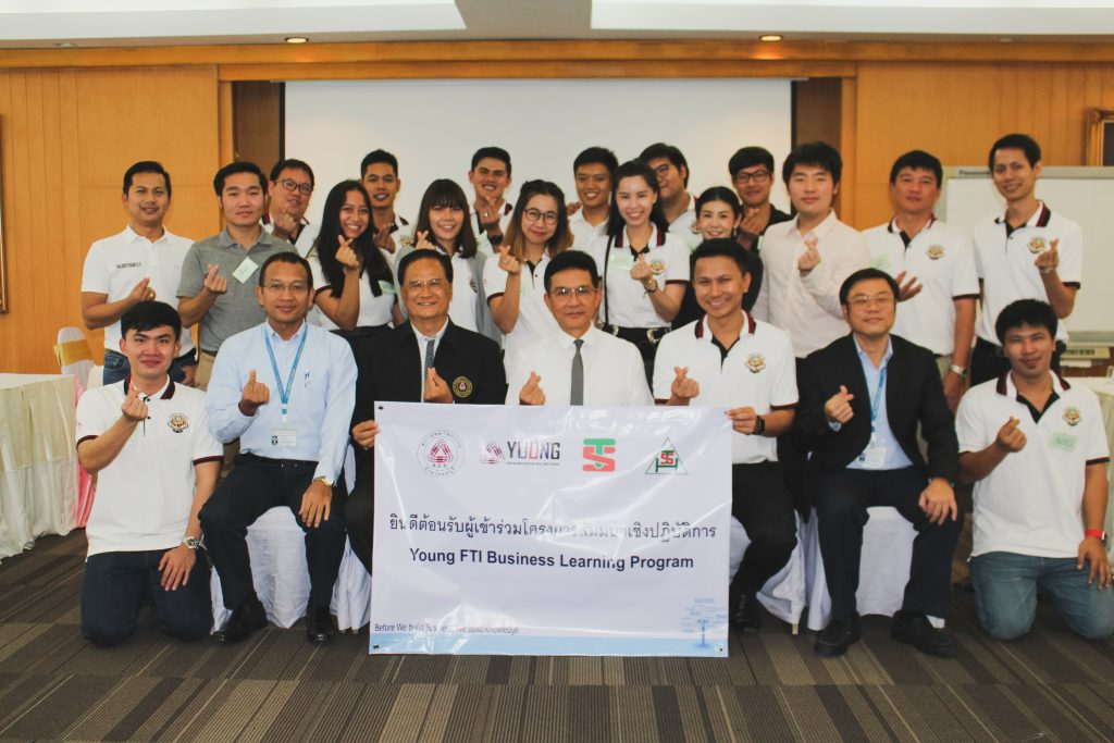 Young FTI Business Learning Program